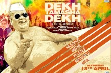 dekh-tamasha-dekh-movie-poster
