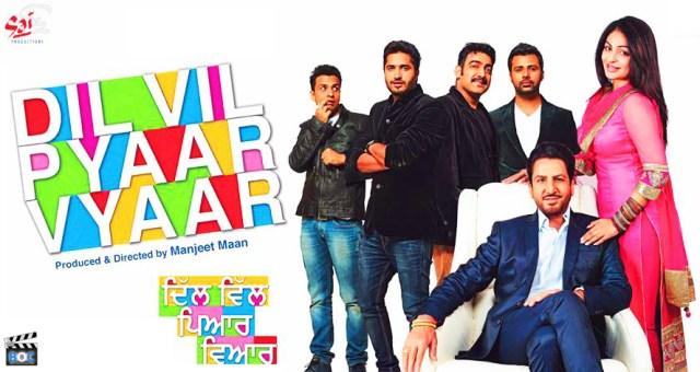 Dil Vil Pyaar Vyaar (2014) Watch Online Full Punjabi movie