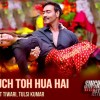 Kuch Toh Hua Hai- Singham Returns Song Lyrics & Video