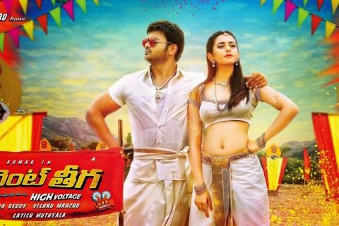 Current-Teega-Telugu-Movie-Latest-HD-Posters