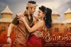 srimanthudu telugu movie poster 1