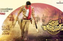 Pawan Kalyan's 'Sardaar Gabbar Singh' Special Teaser is Releasing on 2nd September