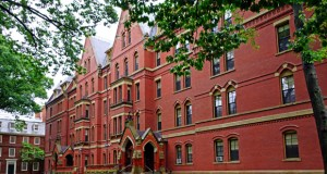 Harvard featured image