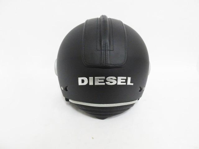 ディーゼル ヘルメット 買取!