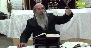 """הרב אליהו גודלבסקי – כבוד אלוקים – אלול – ליקוטי מוהר""""ן תורה ו"""