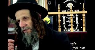 """הרב עופר ארז-שיחת חברים-ד' אדר א' תשע""""ד"""