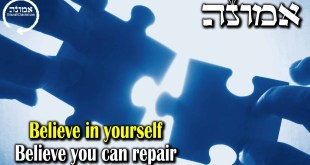 Believe in yourself | Believe you can repair
