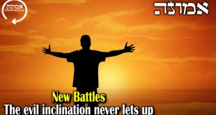 New Battles | The evil inclination never lets up