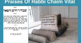 Part 7 Year 5334 | Praises of Rabbi Chaim Vital
