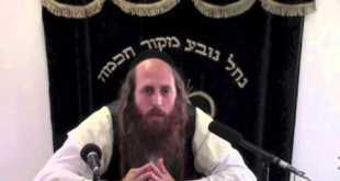 Shema Yisrael – Hear O' Israel | Likutey Moharan 36 Pt3