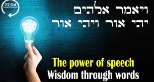 The power of speech   Wisdom through words