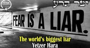 The worlds biggest liar | Yetzer Hara