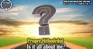 Proper Hitbodedut | Is it all about me ?