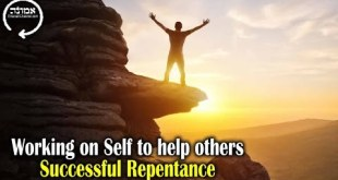 Working on Self to help others | Successful Repentance