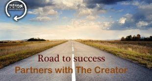 Road to Success | Partners with The Creator