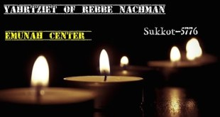 Yahrtziet of Rebbe Nachman | Sukkot 5776 | Emunah Center