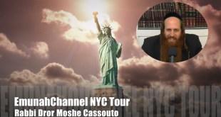 EmunahChannel NYC Tour | Rav Dror | Thursday Night Shiur- Monsey