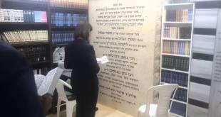 """השרה גילה גמליאל מתפללת בציון הקדוש של מוהרא""""ש ביבנאל"""