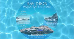 Rav Dror – 'Learning to Live' – Words for the Heart CD