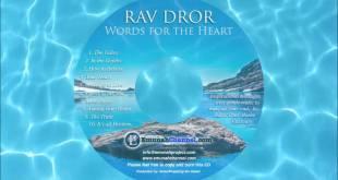 Rav Dror – 'More Hope' – Words for the Heart CD