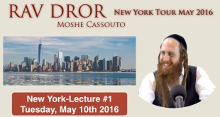Rav Dror NY Tour  |  Lecture #1 |  Congregation Shaare Tova