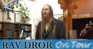 Rav Dror @ Kol Israel Achim | How to Feel the Love of God