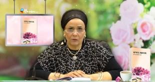 video#1 הקדמה לסדרת השיעורים בספר חכמת נשים / חכמת נשים || הרבנית מרים ארוש