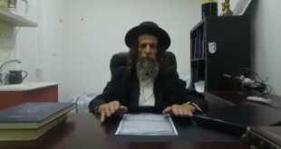 """Harav Ofer Erez – Tikum Yesod Shebayesod of Rav Berland Shlit""""a"""