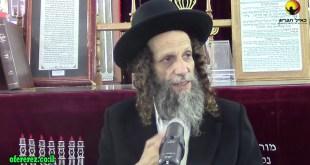 """הרב עופר ארז- שיחת חברים כ""""ג אב תשע""""ז"""