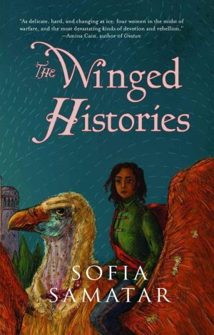 the-winged-histories