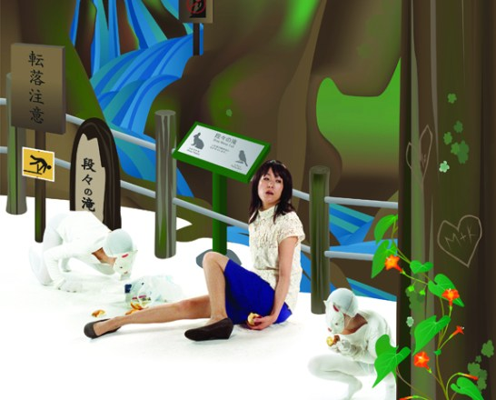 Mimi Kato, Landscape Retreat: In the Woods (detail), 2012; Archival pigment print diptych, each print 28 x 65 in.; Courtesy of the artist