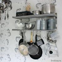 Пополнение на кухне