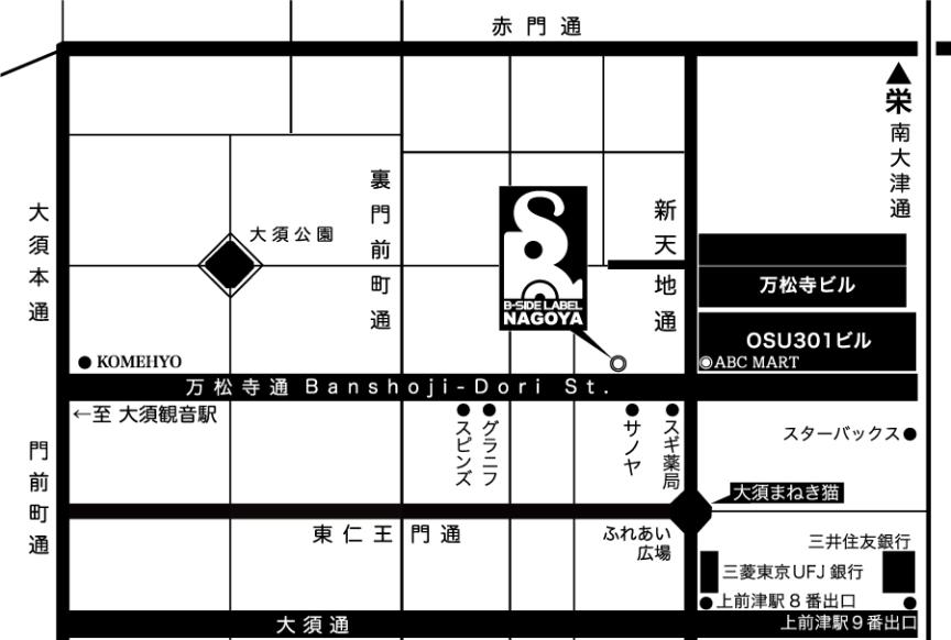 B-SIDE LABEL名古屋店マップ