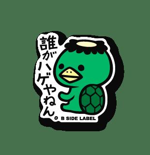 masyu-work-10