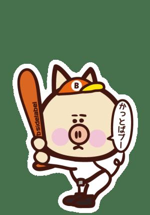1831フク野球ブー