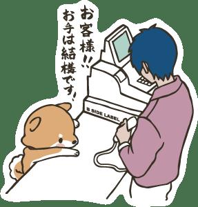 4645-ミキお客様犬-2