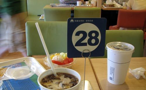 Mos Burger - Taipei Taiwan