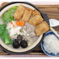 Japanese Mushroom Hot Pot with Soy Milk (Tonyu Nabe)