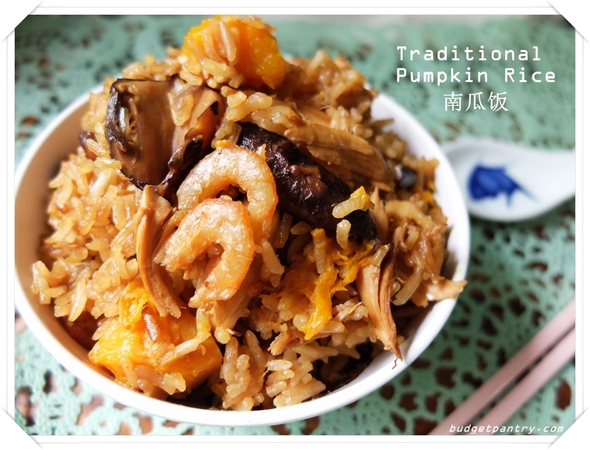Traditional Pumpkin Rice 南瓜饭