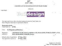 Certificate of Trademark - BUILDesign - 640 px