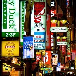 Tintin à Tokyo