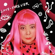 Yayoi Kusama : I love me (Takako Matsumoto – 2008)