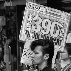 Takeshita Street (2)