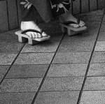 Seduction - Japanese way