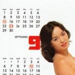 Bijins de la semaine (17) : les filles du calendrier Heibon Punch de 1980