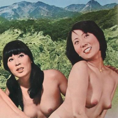 (Poster) Aoi Sanmyaku Sei Camp (1977)