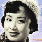 Les Cinglés du Music Hall Jap' #2 : Eskimo no Musume d'Hibari Misora (1955)