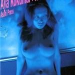 Bijin kitanesque de la semaine (34) : Aya Kokumai