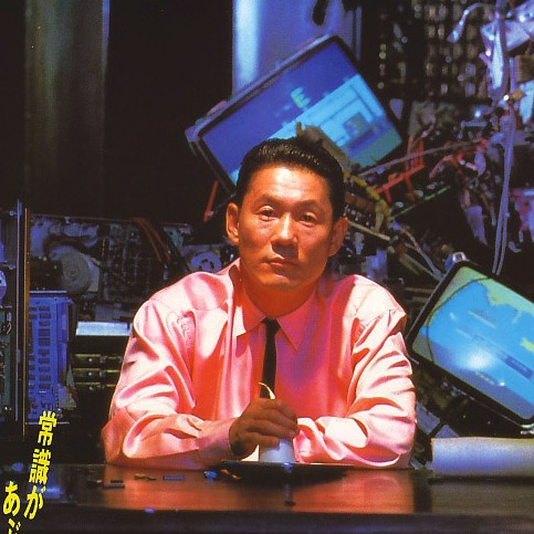 Takeshi conchie les gamers