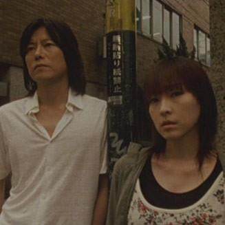Hasami Otoko (Toshiharu Ikeda – 2005)